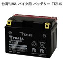 台湾YUASA TTZ14S バイク用 バッテリー 《台湾ユアサ タイワンユアサ 液入充電済 別倉庫より直送のため同梱不可 カード決済限定 代引・…