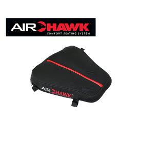 バイクに長く乗りたい! 快適シート エアホーク2 デュアルスポーツ AIRHAWK2 DUAL SPORT DUALSPORT AH2DS バイク用座布団 けつ痛 お尻痛
