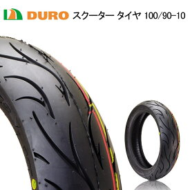 スクーター バイク タイヤ 100/90-10 DUROタイヤ 安心の理由は純正部品採用実績とダンロップとの長期提携工場契約有り HF296A 56J TL デューロ バイク