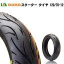 スクータータイヤ 120/70-12 DURO 安心の理由は純正部品採用実績とダンロップとの長期提携工場契約有り DM1162 51P TL…
