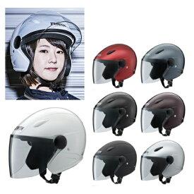 ヤマハ ヘルメット SF-7 Lea Winds 《YAMAHA リーウインズ ワイズギア Y' GEAR ファミリー アーバンフェイス UVカットシールド》