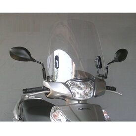 旭風防 ウインドシールド LE-13 《シールド バイク用 スクーターシリーズ リ−ド125》