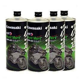 オイルセール 在庫あり/カワサキ ヴァン ヴェール 冴速 『1L×4本セット』 《カワサキエルフ KAWASAKI Vent Vert 10W-40 J0ELF-K009 4サイクルオイル》