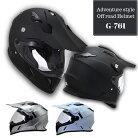 【新生活応援】オフロードヘルメット シールド付き SUM-WITH G-761 【新生活応援】