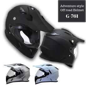 バイク用品 ヘルメット オフロードヘルメットオフロードヘルメット シールド付き SUM-WITH G-761 オフロード アドベンチャー エンデューロ