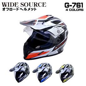 【新生活応援】オフロードヘルメット シールド付き SUM-WITH G-761 グラフィック