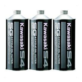 在庫あり/カワサキ S4 SG10W-40 『1L×3本セット』 《J0246-0011 4サイクルオイル KAWASAKI 純正オイル》