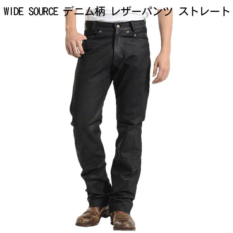 GWセール 【本牛革】【WIDE SOURCE】デニム柄 レザーパンツ ストレート 【BSP-501 Denim Leather Straight】【ワイドソース】革パンツ