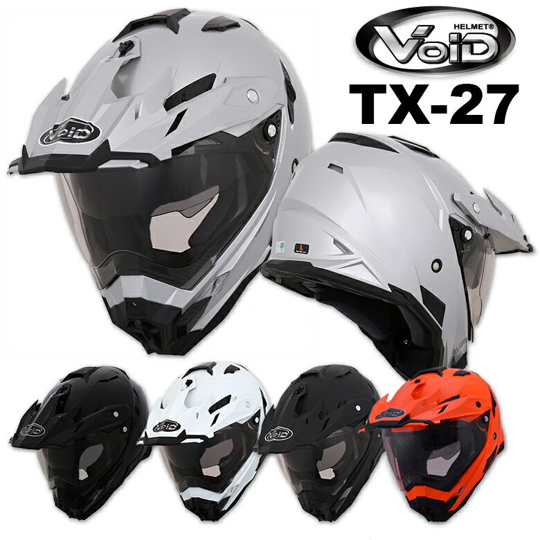 ダブルシールド搭載 オフロード バイク ヘルメット TX-27 SG/PSC認定 おすすめ 人気 TX27 【新生活応援】
