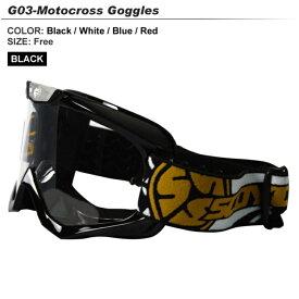 【送料無料】バイク モトクロスゴーグル 紫外線カット ティアオフフィルム対応 SCOYCO G03