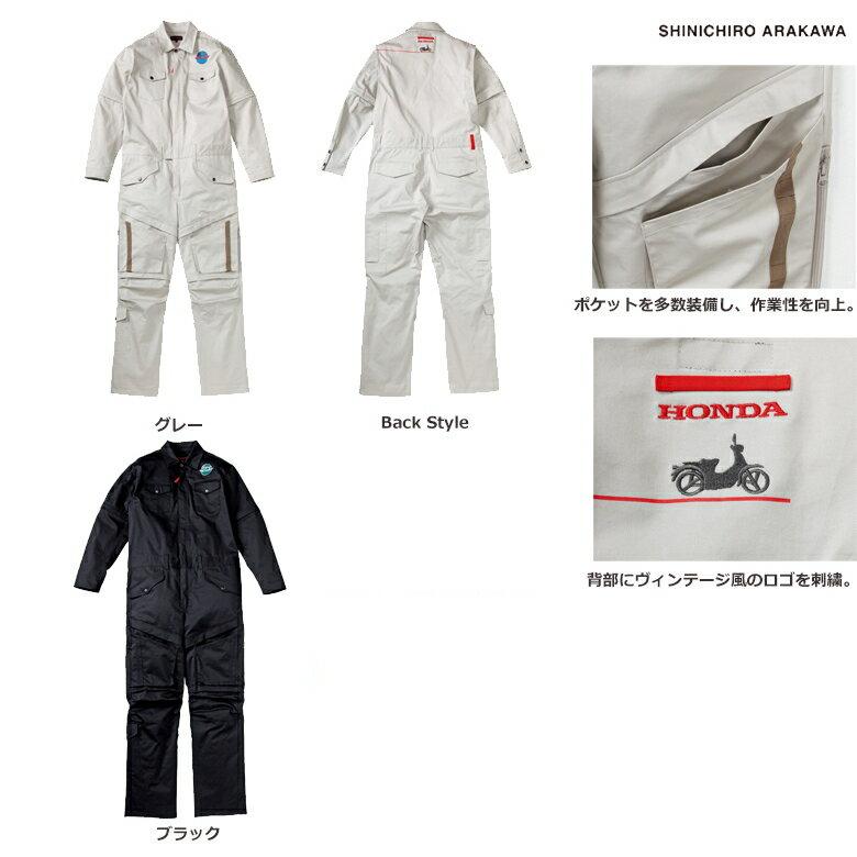 【Honda】【ホンダ】【Frontrow project】【Honda×SHINICHIRO ARAKAWA】【CUB WORK SUIT】EL-W5H