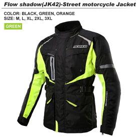 セール秋冬半額 送料無料 SCOYCO JK42 ウィンタージャケット FLOWSHADOW 防寒 品切れの際はご了承ください バイク ツーリング 通勤 通学