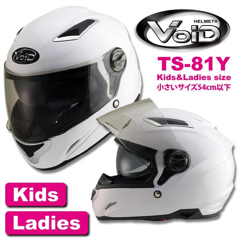 【送料無料】 VOID(ボイド) TS-81Y 子供用 バイク ヘルメット(47-52cm) インナーサンシェード搭載モデル ポケバイ ジュニア キッズ フルフェイス KIDS 小さいサイズ カート THH
