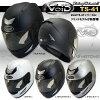 풀 페이스 헬멧 오토바이 VOID (무효) TS-41 솔리드 모델