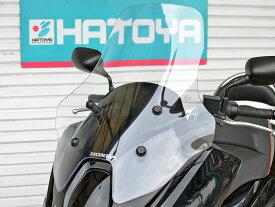 ホンダ FAZE 用 ロングスクリーン フェイズ HONDA MF11 【送料無料!】※シールドキットのみの販売です。車両本体は付属しません。