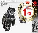 【正規品】【SCOYCO】MX49 ショートツーリンググローブ バイク用 カーボンプロテクター 【スコイコ】