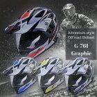 【送料無料】バイクヘルメットシールド付きオフロードヘルメットインナーサンバイザー付SUM-WITHG-761グラフィックブラック