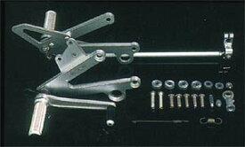 【COERCE】【コワース】【バイク用】フィクスドレーシングステップ 88-89 RGV250ガンマ WOLF250【0-6-BS02】