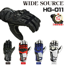訳あり バイク グローブワイドソース(WIDE SOURCE) パンチングレザーストリートグローブ HG-011Sum-with 手袋