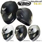 【WINTERSALE】VOID累計15,000個突破!バイクフルフェイスヘルメット防寒TS-41ソリッドSG/PSC認定おすすめ人気TS41
