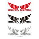 【アパレル】【Honda】【ホンダ】【バイク用】NEWウイングデカール11【WG-D9P】