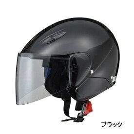 【LEAD】【リード工業】SERIO RE-35 セミジェットヘルメット