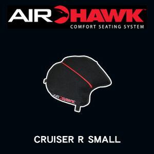 エアホーク2 クルーザーRスモール AIRHAWK2 CRUISER R SMAL ハーレー【CRUISER-RSM / AH2RS】