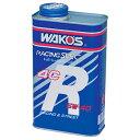 送料無料/在庫あり/WAKOS/ワコーズ/オイル/ケミカル/4CR 4L缶 0W-30 E455 / 5W-40 E445 / 15W-50 E425 / 10...