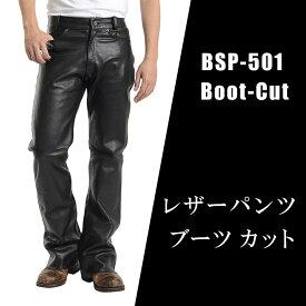 !バイク ライディングパンツ履きやすいレザーパンツ【本牛革】【WIDE SOURCE】レザーパンツ ブーツカット【BSP-501 Boot-Cut】【ワイドソース】ブーツアウト