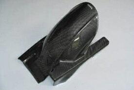 【COERCE】【コワース】【バイク用】リアフェンダー FRP 黒ゲル FZS1000 -04【0-42-crfb2108】