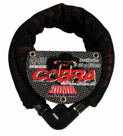 【TNK工業】【SPEEDPIT】COBRA LOCK バイクロック【CR-130】