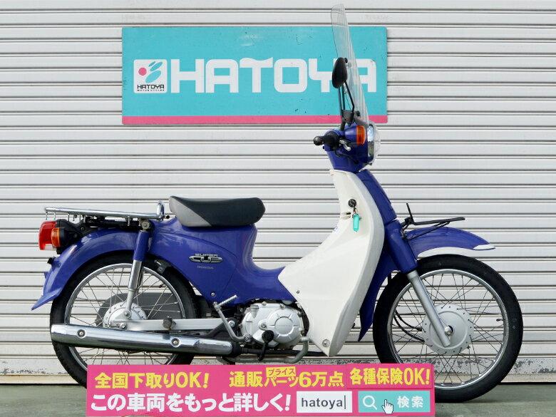 中古 ホンダ スーパーカブ110 HONDA SUPERCUB 110【6933u-kgoe】