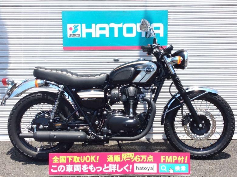 【乗り出し総額表示】値下げしました ▼ 中古 カワサキ W800スペシャルエディション KAWASAKI W800 SE 【8820u-toko】