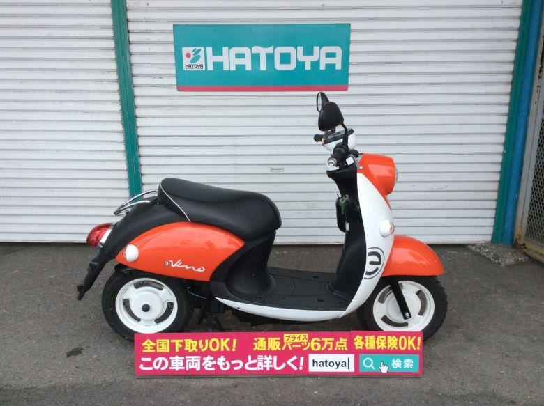 中古 ヤマハ E-ビーノ YAMAHA E-VINO【8896u-soka】