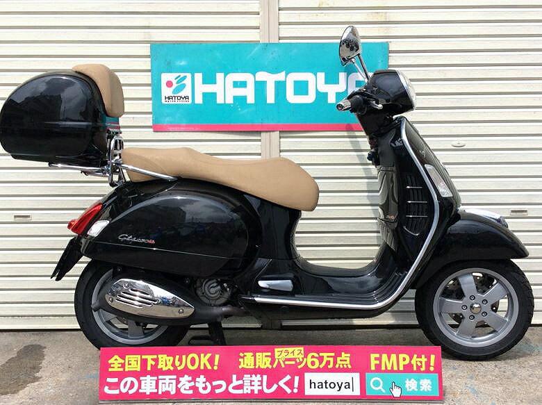 【諸費用コミコミ価格】中古 ベスパ GTS250 VESPA GTS250【9298u-kawa】250cc