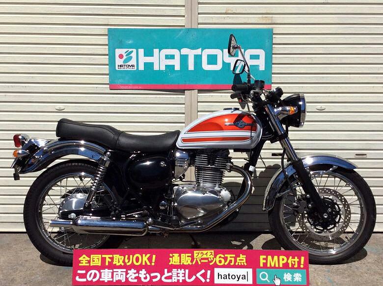 【乗り出し総額表示】中古 カワサキ エストレヤ KAWASAKI ESTRELLA【9546u-kawa】250cc