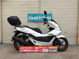 【諸費用コミコミ価格】中古 ホンダ PCX125 HONDA PCX125【2331u-kawa】