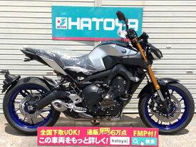 【諸費用コミコミ価格】中古 ヤマハ MT09 SP ABS YAMAHA MT−09 SP ABS【2653u-kawa】
