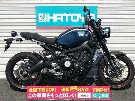【諸費用コミコミ価格】中古 ヤマハ XSR900 YAMAHA XSR900【1557u-toko】