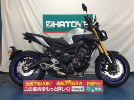 【諸費用コミコミ価格】中古 ヤマハ MT09 SP ABS YAMAHA MT−09 SP ABS【2654u-ageo】