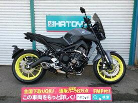 【諸費用コミコミ価格】中古 ヤマハ MT-09ABS YAMAHA MT−09 ABS【2771u-soka】
