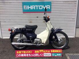 【諸費用コミコミ価格】中古 ホンダ スーパーカブ90DX HONDA