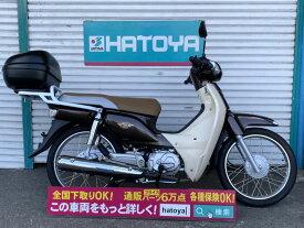 【諸費用コミコミ価格】中古 ホンダ ドリーム110i HONDA