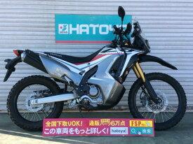 【諸費用コミコミ価格】中古 ホンダ CRF250 ラリ− HONDA