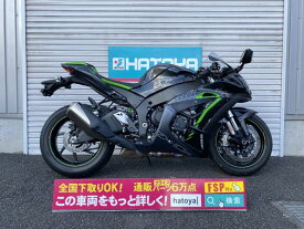 【諸費用コミコミ価格】中古 カワサキ Ninja ZX−10R SE KAWASAKI