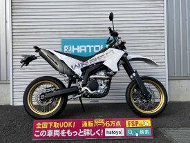 【諸費用コミコミ価格】中古 ヤマハ WR250X YAMAHA