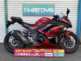 【諸費用コミコミ価格】中古 カワサキ Ninja 250 KAWASAKI