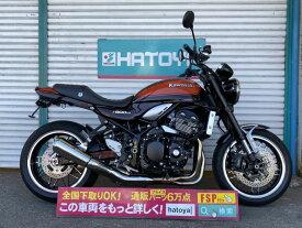【諸費用コミコミ価格】中古 カワサキ Z900RS KAWASAKI