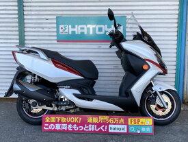 【諸費用コミコミ価格】中古 キムコ キムコ グランドディンク250 KYMCO