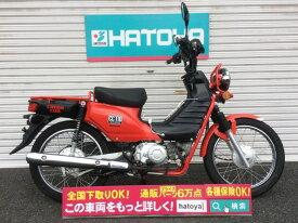 【諸費用コミコミ価格】中古 ホンダ クロスカブ110 HONDA